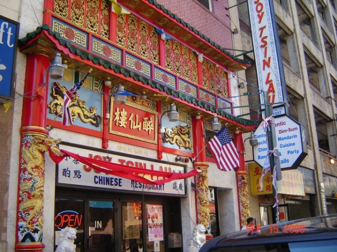 Joy Tsin Lau, 1026 Race St. Try David's Mai Lai Wah or Tai Lake instead.